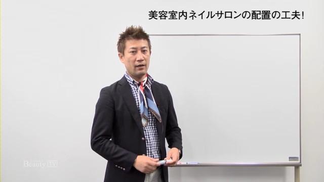 B_First_Seminar-01_02