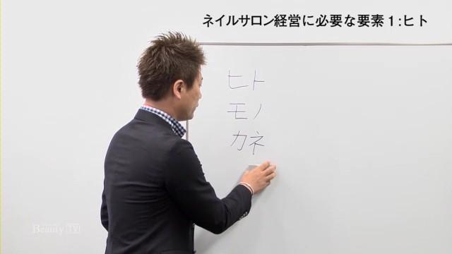 B_First_Seminar-02_02