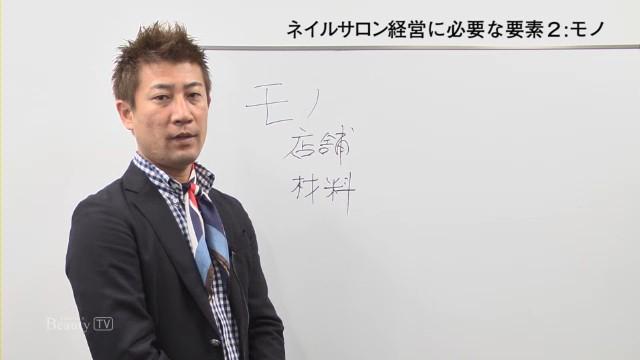 B_First_Seminar-03_02