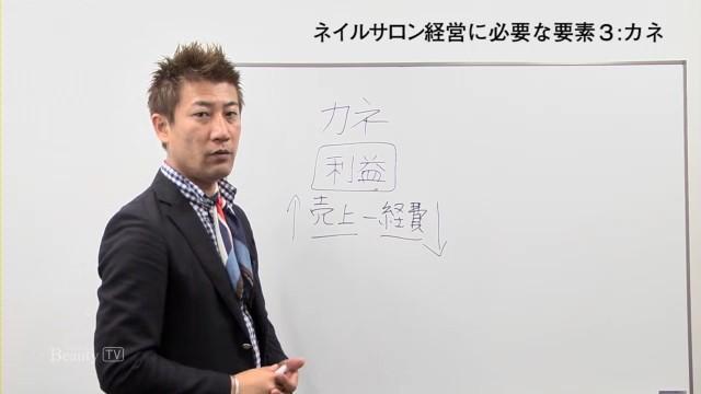 B_First_Seminar-04_02