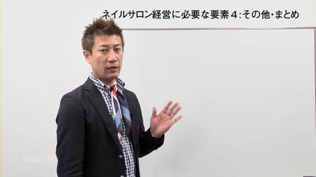 B_First_Seminar-05_04